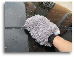meguiars car wash reviews